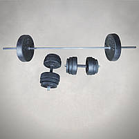 Лавка регульована для жима (до 250 кг) зі Стійками (до 250 кг). Штанга та гантелі 75 кг, фото 6
