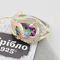 """Серебряное кольцо с золотой пластиной """"Орхидея"""", вставка фианит мистик, вес 7.15 г, размер 17"""