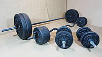 Лавка регульована для жима (до 250 кг) зі Стійками (до 250 кг). Штанга та гантелі 75 кг, фото 9