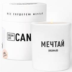 Оригинальная свеча Dream&Do Candle в упаковке (9х7,5 см)