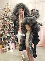 Детский бомбер с мехом чернобурки внутри, фото 1