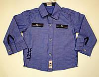Модная рубашка  для мальчика рост 86-110 см