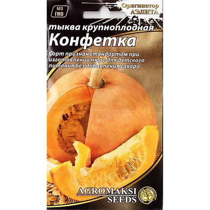 """Семена тыквы среднеспелой """"Конфетка"""" (2 г) от Agromaksi seeds, фото 2"""