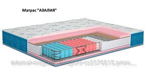 Двусторонний ортопедический матрас  АЗАЛИЯ / Azalia, фото 2