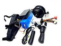 Полный Электро набор 350W 36v для велосипеда с акб 48v 10.4 ач, Pas, газ