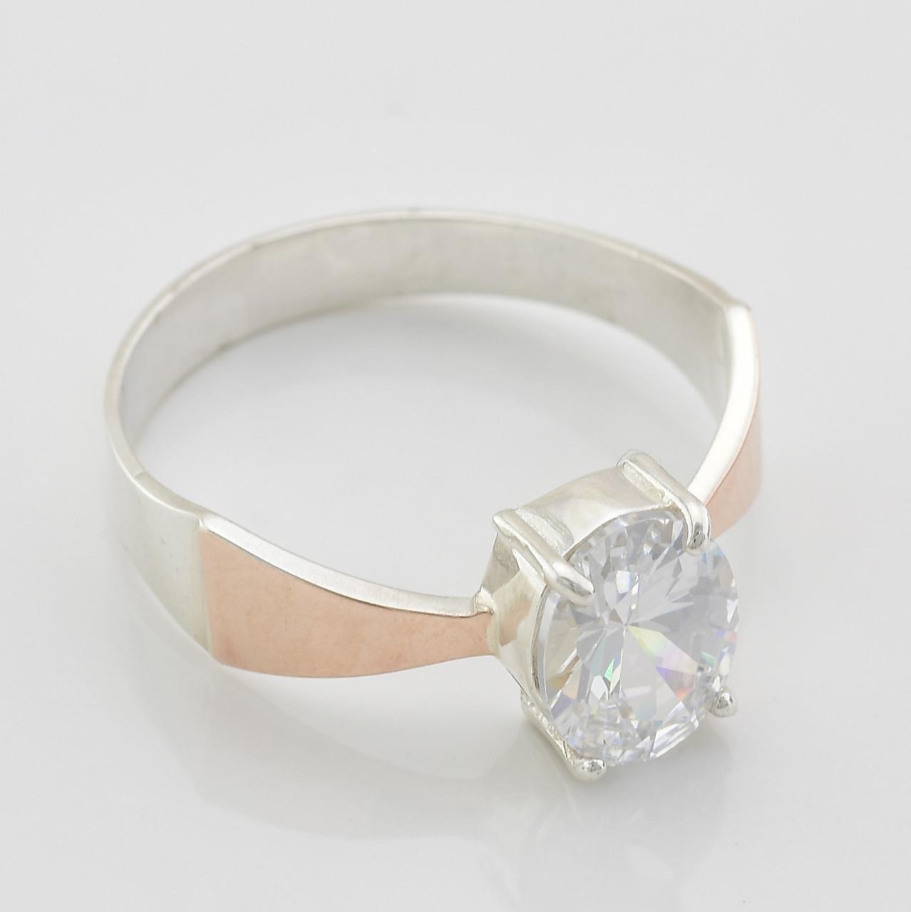 Серебряное кольцо 1291 пк, вставка белый фианит, вес 2.9 г, размер 20