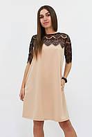 S, M, L / Коктейльне жіноче плаття Arizona, бежевий