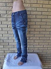 Джинсы мужские коттоновые стрейчевые, маленький размер LONGLI, Турция, фото 3