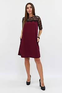 S, M, L / Жіноче коктейльне плаття Arizona, марсала