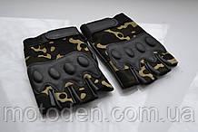 Мото перчатки камуфляж (без пальцев) универсальные в едином размере