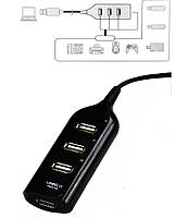 USB Хаб USB HUB H-35 черный  4 порта