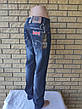 Джинсы мужские коттоновые, маленький размер LONGLI, Турция, фото 4