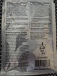 Дріжджі SpiritFerm Turbo Fruit 40г, фото 2