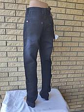Джинсы мужские коттоновые, маленький размер LONGLI, Турция, фото 2