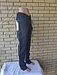 Джинсы мужские коттоновые, маленький размер LONGLI, Турция, фото 3