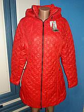 Курточка женская демисезонная красная р. 44