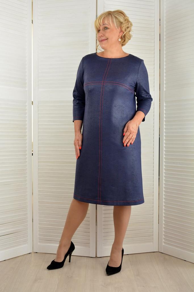 Платье трапеция темно-синее - Модель 1692-2 ( 56,58 размеры )
