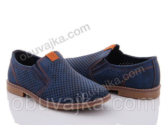 Качественные туфли 2020 для мальчиков от фирмы KLF(32-37), фото 2
