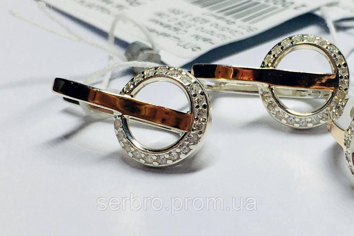 Срібні сережки з золотом Комета