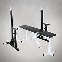 Лавка регульована для жиму (до 250 кг) та Стійки з страховкою (до 200 кг). Штанга 85 кг, фото 2