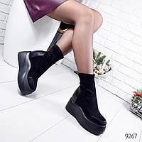 Ботильоны женские демисезонные Diana черные 9267