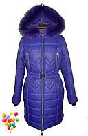 Зимнее пальто пуховик для девочки с поясом и капюшоном