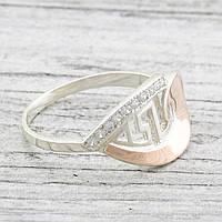 """Серебряное кольцо с золотыми пластинами """"Афина"""", вставка белые фианиты, вес 2.76 г, размер 20.5"""