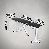 Лавка регульована для жима (до 250 кг) та Стійки з страховкою (до 200 кг). Штанга та гантелі 105 кг, фото 4