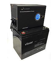 Комплект резервного питания ИБП Luxeon UPS-500L + АКБ Vimar B70 70Ah для 5-7ч работы газового котла, фото 1