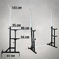 Лавка регульована для жима (до 250 кг) та Стійки з страховкою (до 200 кг). Штанга пряма, w-подібна та гантеліі, фото 5
