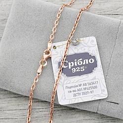 Серебряная цепочка позолоченная Якорная ширина 2 мм  длина 40