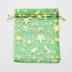 Подарочные мешочки для изделий 10 шт 741216 зеленые с золотыми звездами размер 12х9 см