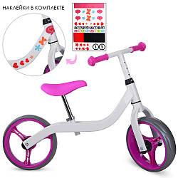 """Беговел детский велобег для девочки Profi Kids M 3843-3 колеса 10.5"""""""