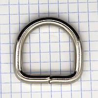 Полукольцо 25 мм никель для сумок t4222 (20 шт.)