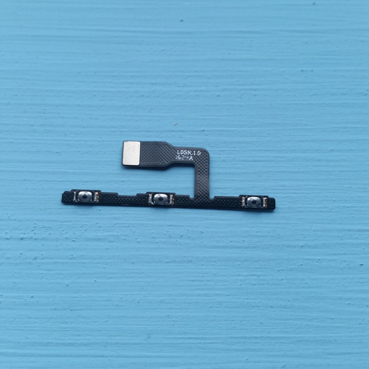 Шлейф для Meizu MX6 Pro, кнопки включения, кнопок громкости