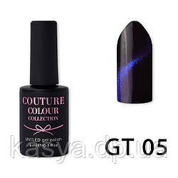 Гель-лак Couture Colour GT-05, 9 мл