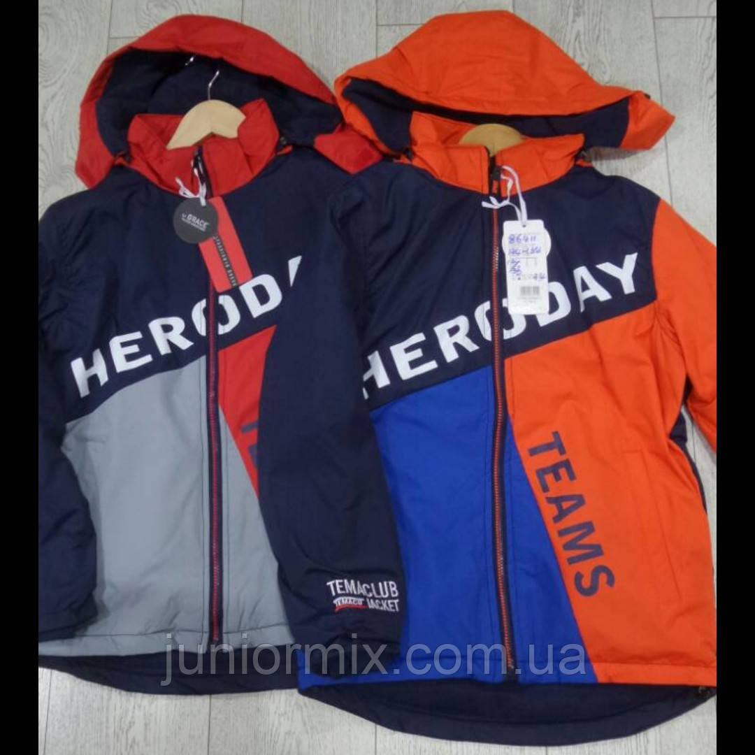 Подростковые демисезонные куртки на флисе для мальчиков оптом GRACE