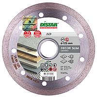 Круг алмазный Distar 1A1R Decor Slim 5D 125 мм сплошной отрезной диск по керамической плитке для УШМ