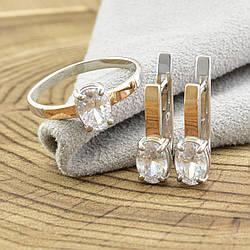 Серебряный набор с золотом 415БСн кольцо + серьги 17х5 мм вставка белые фианиты размер 17