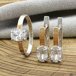 Серебряный набор с золотом 415БСн кольцо + серьги 17х5 мм вставка белые фианиты размер 17.5