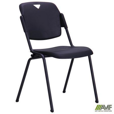 Офісний стілець Рольф каркас чорний/пластик AMF