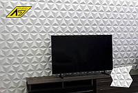 Гіпсова 3Д панель Трианглы