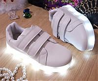 Белые детские кроссовки с лед подсветкой. 30 ,35рр