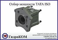 Коробка отбора мощности TATA 613