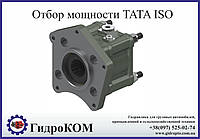Коробка відбору потужності TATA 613