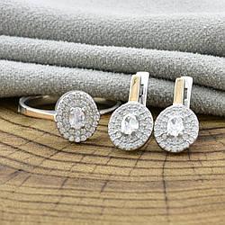 Серебряный набор с золотом 752БС кольцо + серьги 18х8 мм вставка белые фианиты размер 18
