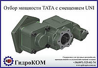 Коробка отбора мощности TATA 613 с смещением