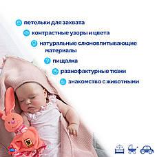 Погремушка Зайка Сплюша. ТМ Масик, Украина (MK 4101-02), фото 3