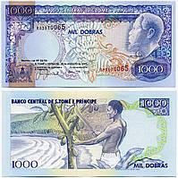 S. Tome e Principe Сан-Томе і Прінсіпі - 1000 Dobras 1993 UNC
