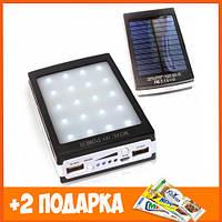 Solar power bank 35000 Mah. Павербанк с LED фонариком